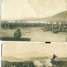 Postales: MARRUECOS. LARACHE. LOTE DE CUATRO POSTALES FOTOGRÁFICAS. HACIA 1920.. Lote 54195460