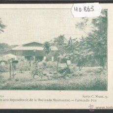 Postales: GUINEA ESPAÑOLA - PATIO DEPENDENCIA HACIENDA MONTSERRAT -IMP ELZEVIRIANA -REVERSO SIN DIVIDIR(40863). Lote 54325577