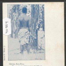 Postales: GUINEA ESPAÑOLA - TIPO SALVAJE DEL INTERIOR DEL MUNI - IMP ELZEVIRIANA - REVERSO SIN DIVIDIR (40864). Lote 54325593