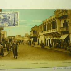 Postales: POSTAL MARRUECOS LARACHE ZOCO CHICO - BB. Lote 54811154
