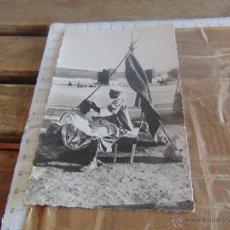Postales: TARJETA POSTAL ESCENAS TIPICAS CASABLANCA MARRUECOS. Lote 54890863