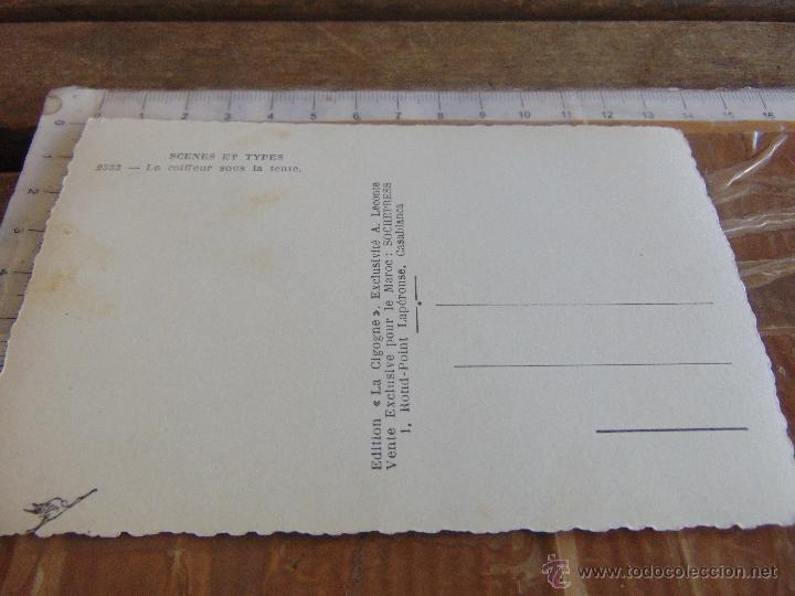 Postales: TARJETA POSTAL ESCENAS TIPICAS CASABLANCA MARRUECOS - Foto 2 - 54890863
