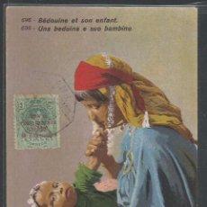 Postales: MARRUECOS - UNA BEDUINA Y SU HIJO - P15647. Lote 55089056