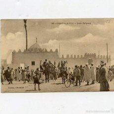 Postales: POSTAL DE CASABLANCA SIDI-BÉLYOUT 1924 CIRCULADA CON SELLO. Lote 55158835