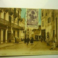 Postales: POSTAL LARACHE CALLE ALFONSO XIII-ESCRITA. Lote 56376180