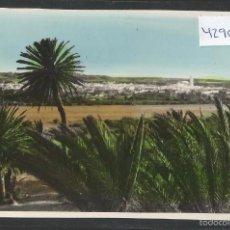 Postales: AAIUN - SAHARA ESPAÑOL - VER REVERSO -( 42.907). Lote 56394415