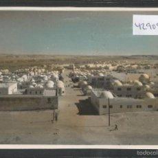 Postales: AAIUN - SAHARA ESPAÑOL - VER REVERSO -( 42.908). Lote 56394430