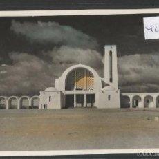 Postales: AAIUN - SAHARA ESPAÑOL - VER REVERSO -( 42.912). Lote 56395510