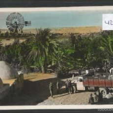 Postales: AAIUN - SAHARA ESPAÑOL - VER REVERSO -( 42.913). Lote 56395539