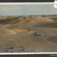 Postales: SAHARA ESPAÑOL - VER REVERSO -( 42.909). Lote 56395589