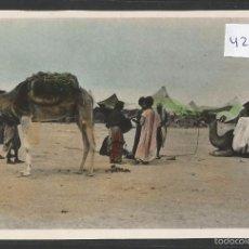 Postales: SAHARA ESPAÑOL - VER REVERSO -( 42.911). Lote 56395611