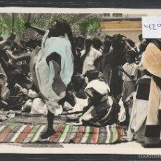 Postales: SAHARA ESPAÑOL - VER REVERSO -( 42.916). Lote 56395646