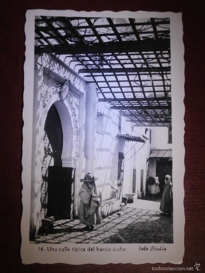 POSTAL - ÄFRICA - A DETERMINAR - 34 UNA CALLE TÍPICA DEL ÁRABE - FOTO RUBIO - AGFA - SIN ESCRIBIR (Postales - Postales Temáticas - Ex Colonias y Protectorado Español)