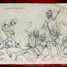 Postales: POSTAL CARICATURA PROTECTORADO ESPAÑOL EN MARRUECOS, 1925, FUTBOL, ILUSTRADOR GAMONEDA, FERNANDEZ ES. Lote 56733229