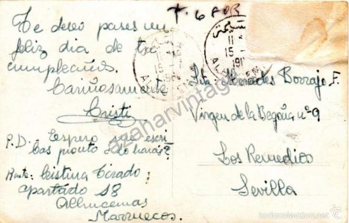 Postales: VILLA SANJURJO (ALHUCEMAS).- VISTA PARCIAL.- FOTOGRÁFICA. - Foto 2 - 56957190