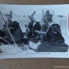 Postales: ALCAZAQUIVIR. Nº 315. VIOLINISTAS MUSULMANES. FOTO CALATAYUD. CIRCULADA.. Lote 57008994