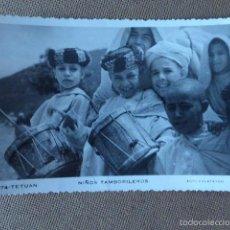 Postales: TETUAN. Nº 174. NIÑOS TAMBORILEROS. FOTO CALATAYUD. CIRCULADA.. Lote 57009020
