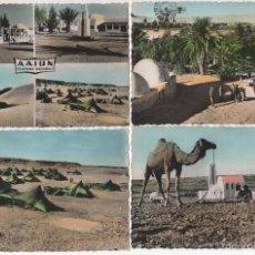 Postales: BONITO LOTE DE 4 POSTALES DE AAIUN ( SAHARA ESPAÑOL ). Lote 57381349