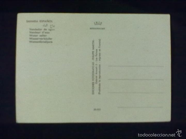Postales: SAHARA ESPAÑOL - Foto 2 - 57889663