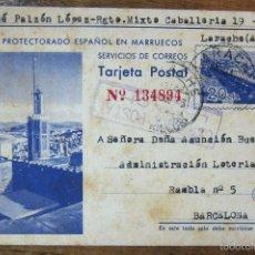 Postales: ENTERO TARJETA POSTAL CORREOS PROTECTORADO ESPAÑOL MARRUECOS - 1943 - LARACHE, RGTO MIXTO CABALLERIA. Lote 57932071