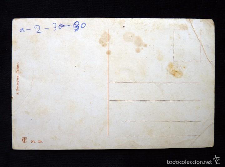 Postales: TARJETA POSTAL PINTURA ERÓTICA. DANZA. Nº 108 A. BENZAQUEN, TANGER. AÑOS 30 - Foto 2 - 58020507