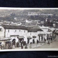 Postales: TARJETA POSTAL XAUEN (MARRUECOS). TIENDAS ARABES DE LA PLAZA ESPAÑA. PAPELERÍA -LA ESPAÑOLA-. AÑOS 2. Lote 58020569