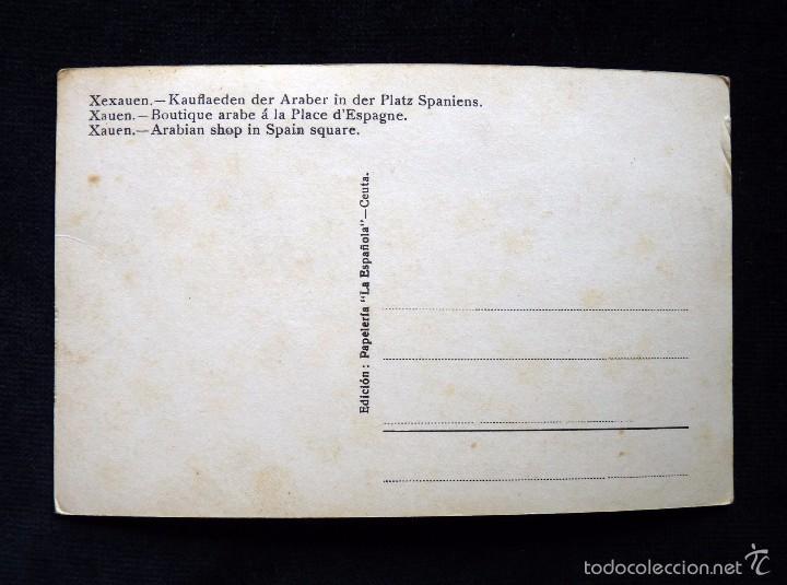 Postales: TARJETA POSTAL XAUEN (MARRUECOS). TIENDAS ARABES DE LA PLAZA ESPAÑA. PAPELERÍA -LA ESPAÑOLA-. AÑOS 2 - Foto 2 - 58020569