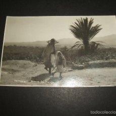 Postales: TETUAN MORAS DEL CAMPO POSTAL FOTOGRAFICA FOTO CUADRADO AÑOS 30. Lote 59972111