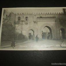 Postales: TETUAN PUERTA DE TANGER POSTAL FOTOGRAFICA FOTO GALVEZ AÑOS 30. Lote 59972399