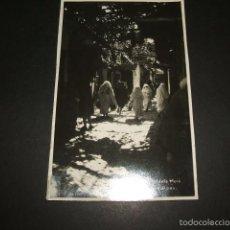 Postales: TETUAN BARRO MORO POSTAL FOTOGRAFICA FOTO CUADRADO AÑOS 30. Lote 59972419