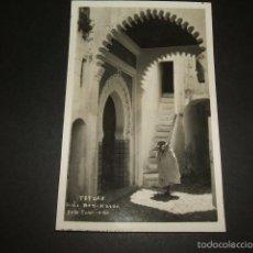 Postales: TETUAN SIDI BEN NASAR POSTAL FOTOGRAFICA FOTO CUADRADO AÑOS 30. Lote 59999339