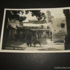 Postales: TETUAN MERCADO DE LA CARNE POSTAL FOTOGRAFICA FOTO CUADRADO AÑOS 30. Lote 59999379