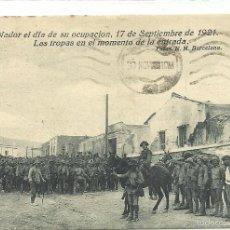 Postales: (PS-49396)POSTAL DE NADOR DIA DE SU OCUPACION,17 SEPTIEMBRE DE 1921. Lote 97694771