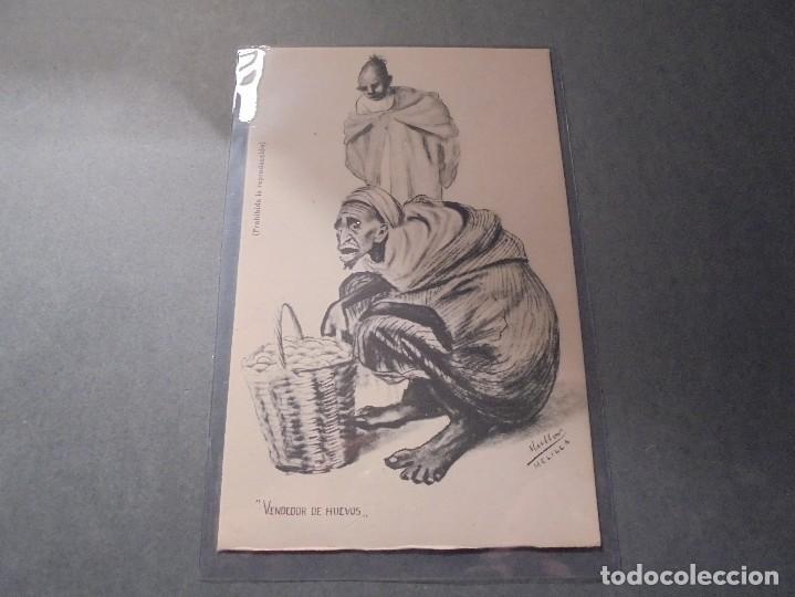 MELILLA - GUERRA DE AFRICA - HUMORISMO VENDEDOR DE HUEVOS - EDC. D. MULLOR MELILLA 14X9 CM. (Postales - Postales Temáticas - Ex Colonias y Protectorado Español)