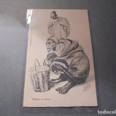 Postales: MELILLA - GUERRA DE AFRICA - HUMORISMO VENDEDOR DE HUEVOS - EDC. D. MULLOR MELILLA 14X9 CM. . Lote 61918984