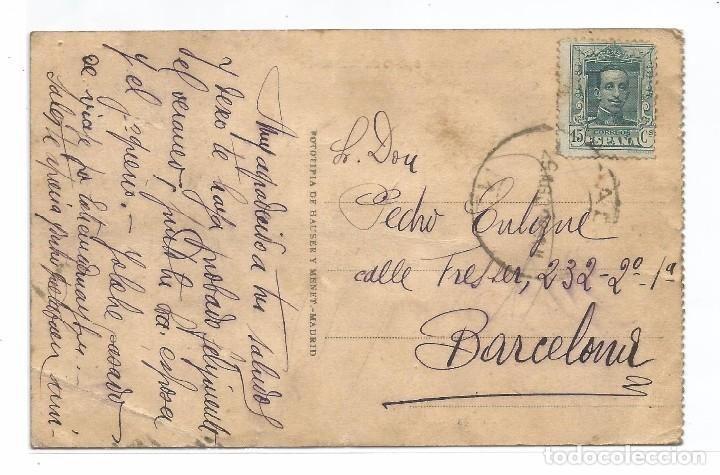 Postales: TETUAN .- BARRIO DE TEJEDORES .- FOTOTIPIA HAUSER MENET - Foto 2 - 61939172