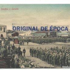 Postales: (PS-50311)POSTAL LA JURA DE BANDERA A LARACHE. Lote 66852838