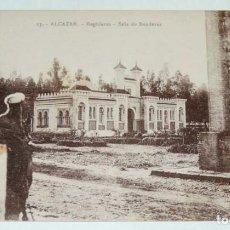 Postales: POSTAL DE ALCAZAR, REGULARES, SALA DE BANDERAS, N. 15, COL. ETOILE, PHOTO ALBERT, NO CIRCULADA.. Lote 68888533
