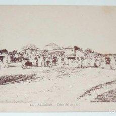 Postales: POSTAL DE ALCAZAR, ZOKO DEL GANADO, N. 21, COL. ETOILE, PHOTO ALBERT, NO CIRCULADA.. Lote 68888577