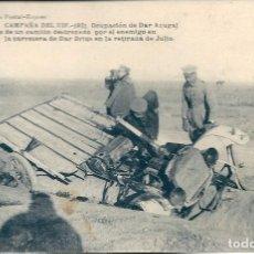 Postales: CAMPAÑA DEL RIF: OCUPACIÓN DE DAR AZUGAJ 1921,-HAUSER Y MENET. Lote 69076681
