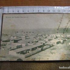 Postales: MARRUECOS - TETUAN - RINCON DE MEDIK. Lote 72060515
