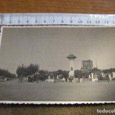 Postales: MARRUECOS - POSTAL FOTOGRAFICA DE ALCAZAR . Lote 72061111