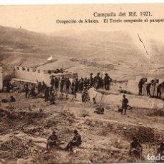 Postales: PS7245 CAMPAÑA DEL RIF 'EL TERCIO OCUPANDO EL PARAPETO DE ATLATEN'. M. V. 1921. Lote 73234651