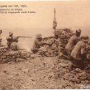 Postales: PS7248 CAMPAÑA DEL RIF 'SOLDADOS DEL TERCIO DISPARANDO DESDE ATLATEN'. SIN CIRCULAR. 1921. Lote 73241923