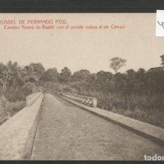 Postales: POSTAL ANTIGUA FERNANDO POO -VER REVERSO - (46.167). Lote 74479135