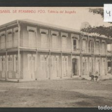 Postales: POSTAL ANTIGUA FERNANDO POO -VER REVERSO - (46.168). Lote 74479187