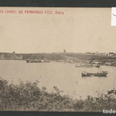 Postales: POSTAL ANTIGUA FERNANDO POO -VER REVERSO - (46.170). Lote 74479267