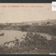 Postales: POSTAL ANTIGUA FERNANDO POO -VER REVERSO - (46.172). Lote 74479379