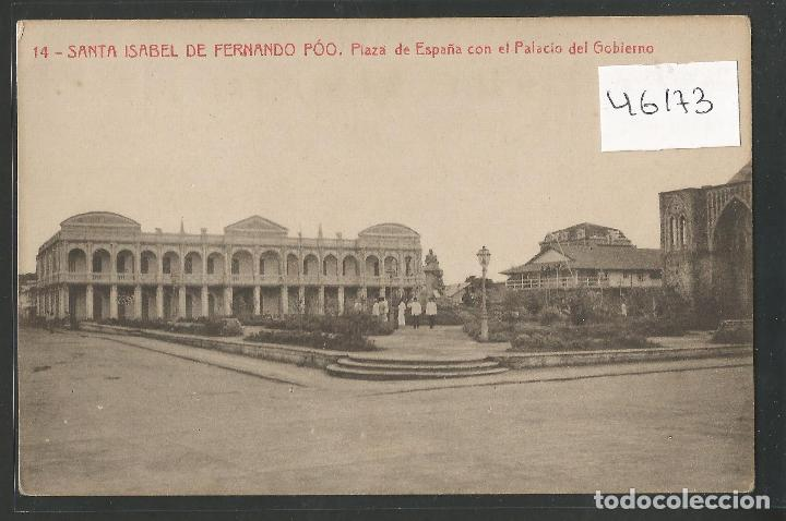POSTAL ANTIGUA FERNANDO POO -VER REVERSO - (46.173) (Postales - Postales Temáticas - Ex Colonias y Protectorado Español)