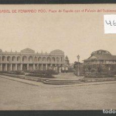 Postales: POSTAL ANTIGUA FERNANDO POO -VER REVERSO - (46.173). Lote 74479443
